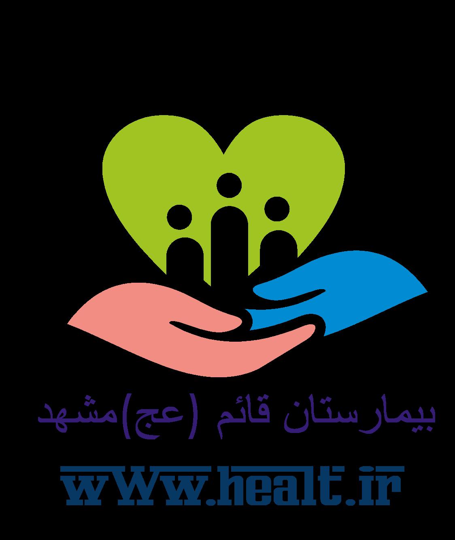 بیمارستان قائم مشهد-ghaem-hospital